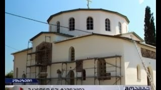 რელიგიური სკანდალი აფხაზეთში - ადგილობრივი ისტორიკოსები რუსულ სამღვდელოებას ვანდალიზმში სდებენ ბრალს