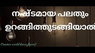 romantic whatsapp status video in punjabi,tamil, malayalam,HD ,bf,gf,janu,Jan,pic,wallpaper hd,photo