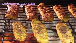كباب دجاج بالفرن سهل وسريع مع حمص بطحينة وجبة عشاء متكامل