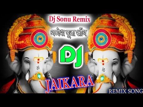 Kajal Maheriya - Jaykara - जयकारा - Ganesh Chaturthi