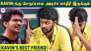 Kavin and Losliya-க்கு பெரிய சண்டை கண்டிப்பா வரும் - Kavin's Best Friend Raju Opens Up   LittleTalks