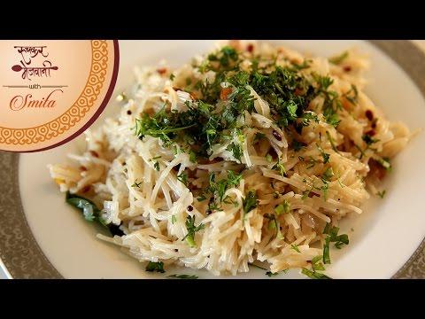 Sevai Upma Recipe | Vermicelli Upma | Easy And Quick Breakfast | Recipe by Smita Deo in Marathi