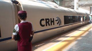 China 2017 - Luoyang - Suzhou - speed train