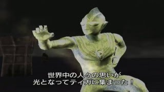 Ultraman Fighting Evolution Rebirth All Characters Ps2