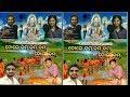 New Bolbom song|| promo||composer - Tapas|| Singer - Pradeep & Swapna ||