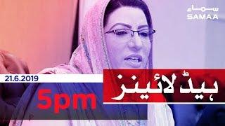 Samaa Headlines - 4PM -21 June 2019 - PakVim net HD Vdieos