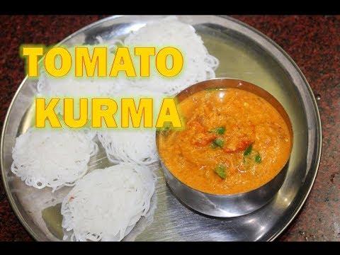 Tomato Kurma Recipe - Thakkali Kurma Recipe