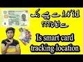 Money Through Smart Id Card Feat : Master Card!!