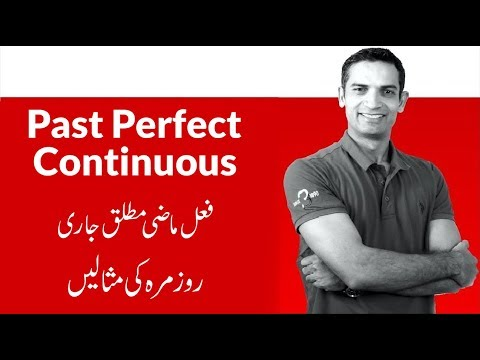 Learn Past Perfect Continuous Tense in English with example & exercises by M. Akmal | The Skill Sets