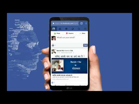How to deactivate Facebook account 2018 [Hindi/Urdu]
