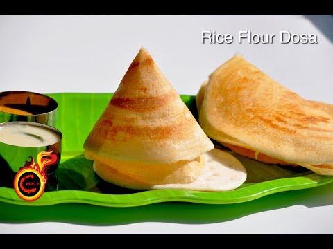 Perfect Rice Flour Dosa |Podimix Dosa|അരി പൊടി ദോശ -Working Mom's /Bachelors Dosa -Ep:295