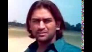 Mahendra Singh Dhoni Very very funny RARE Video( Warning 18+ galiya :P  )