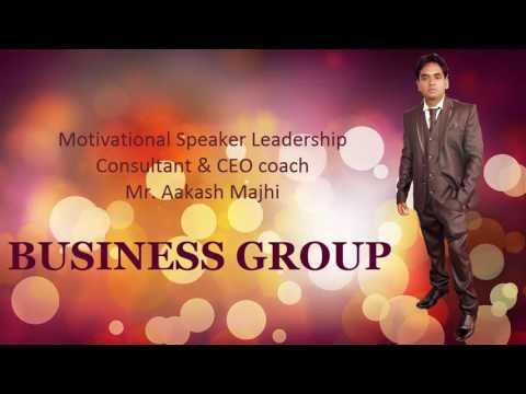 Businessman लोगो के काम करने का सबसे बड़ा राज।