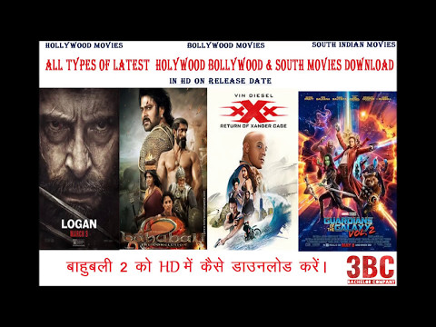 How To Free Download  Bahubali 2 In HD  And More Latest Movies 100%Work