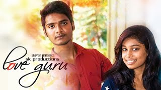 Love Guru || Short Film Talkies || Directed by Vinay Kumar