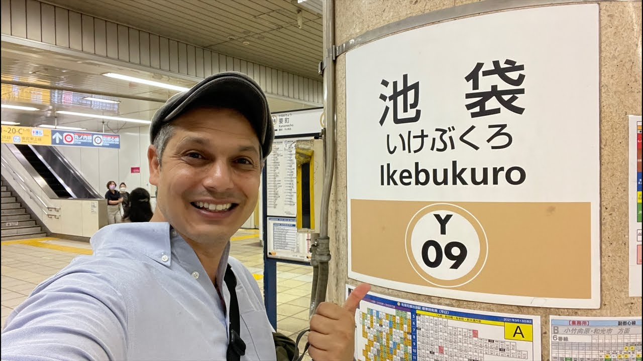 Tokyo's Ikebukuro Food & Shopping Street View Adventure