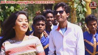 Dhire Dhire Pyar Kar Nasha | धीरे धीरे प्यार कर नशा | HD New Nagpuri Song 2017 | Singer- Raju