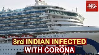 3rd Indian Tested Positive For coronavirus On Japan Cruise Ship