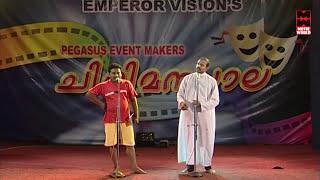 അച്ഛൻ തുള്ളിയപ്പോൾ ഞാനും തുള്ളി   Super Malayalam Comedy Skit   Malayalam Comedy Stage Show 2016