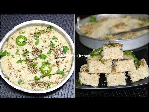 Quinoa Oat Khatta Dhokla Video Recipe | Quinoa Oat Steamed Cake | Bhavna's Kitchen