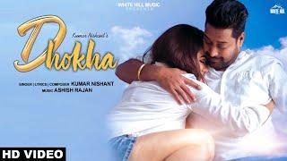 Dhokha (Full Song) | Kumar Nishant | New Songs 2019 | White Hill Music
