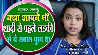 Sex Gyan Tips in Hindi Videos - votube net