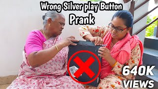 This is the mother of all pranks🤣 | Unboxing wrong silver play button prank