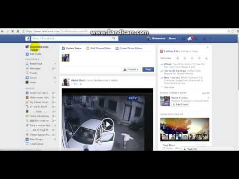 How To Hide Your Relationship Status On Facebook Hindi/urdu