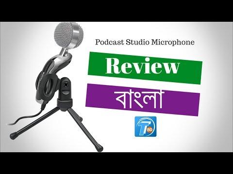 Promate USB Desktop Professional Condenser Sound Podcast Studio Microphone | Bangla Review