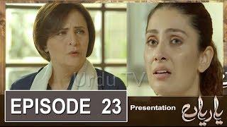 Yaariyan EP 23 Teaser || Yaarian Episode 23 Promo || Yaarian Episode 22 Review || HD - Urdu TV