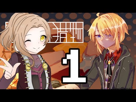 MeliZ Plays: Prey with Gun 带枪的猎物 [P1]