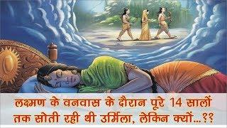 रामायण में छुपे 13 रहस्य , जिनसे अपरिचित हैं आप   13 Secrets of the Ramayan