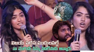 Rashmika Mandanna about her Breakup with Rakshit Shetty | Dear Comrade Pre Release Event | News Buzz