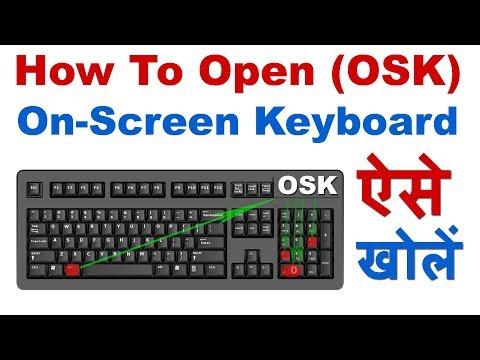 How To Open On-Screen Keyboard on Windows 10,8,7 in Laptop/PC Easily ( ऑनस्क्रीन कीबोर्ड कैसे खोलें)