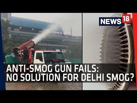 Anti-Smog Gun Fails | Delhi's Smog Problem Persists: DPCC