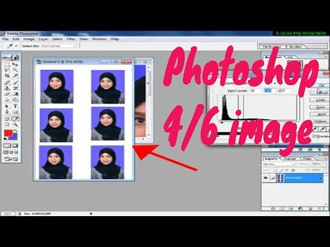 create Passport 4x6 size Photo in Photoshop 7.0 in Urdu/Hindi