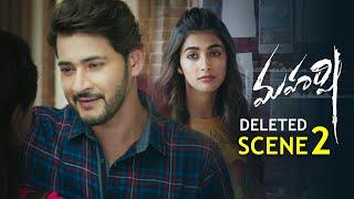 Maharshi Deleted Scenes - Rishi and Pooja Corridor Scene | Mahesh Babu, Pooja Hegde