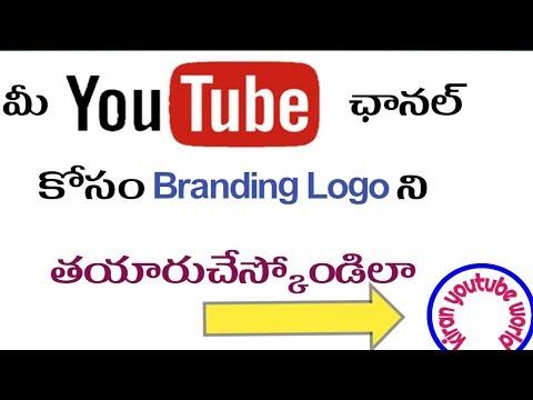 How to make branding logo for youtube channel in telugu | kiran youtube world