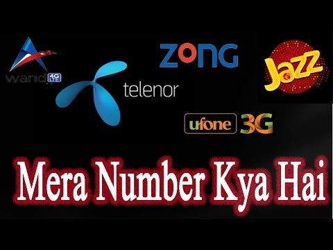 How to Check Your own Sim Number without Balance Telenor Warid Jazz Ufone Zong