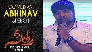 Comedian Abhinav Gomatam Speech @ Sita Pre Release Event   Teja   Sai Srinivas , Kajal Aggarwal