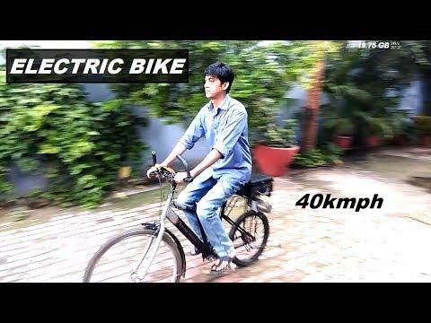 Home made 24V DC Motor electric bike DIY - 5A Fast ebike
