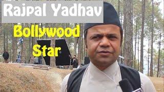 Exclusive: बलिउड स्टार राजपाल यादव सँगको कुराकानी