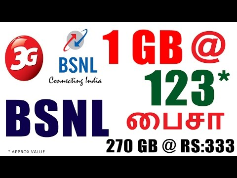 BSNL | TAMILNADU | NEW OFFERS | 1GB AT 123paisa | APRIL 2017