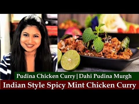 Pudina Chicken curry | mint chicken fry | hara chicken | How to Make Yogurt Mint Chicken Recipe