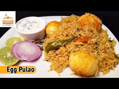 Egg Pulao - How to make Egg Pulao Recipe - Egg Pulao in Telugu by Hyderabadi Ruchulu
