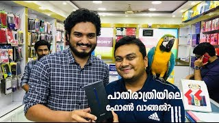 Midnight Surprise Shopping and Unboxing of Samsung Galaxy Note 10 Plus
