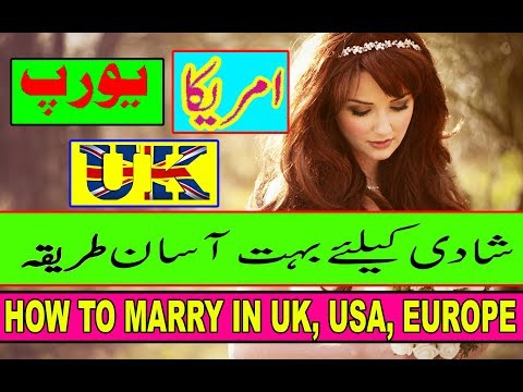How To Do Paper Marriage in Europe, UK and USA in 2018 BY PREMIER VISA CONSULTANCY