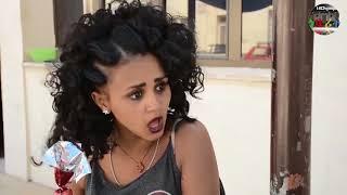 Eritrean Comedy: ኑሽተይ ኢየ ብ ወጊሑ ፍሰሃጽዮን Nushtey eye by Wegihu Fshatsion  -- Coming Soon-- 2017