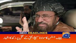 Geo Headlines - 08 AM - 03 November 2018