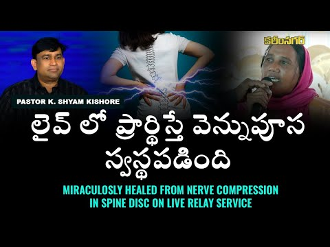 Mrs. Shantha Kumari – Miraculosly healed from Nerve compression in spine disc on live relay service